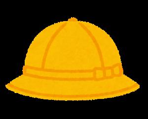 ふちのある帽子