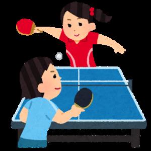 卓球の試合